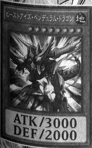 File:BeastEyesPendulumDragon-JP-Manga-DY.png
