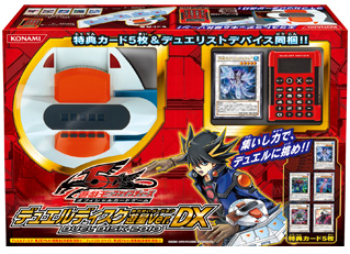 Duel Disk - Yusei Version DX 2010