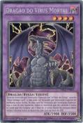 DoomVirusDragon-DRL2-PT-ScR-1E