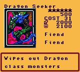 DragonSeeker-DDS-NA-VG