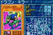 DragonSeeker-GB8-JP-VG