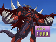 EvilHEROInfernalGainer-JP-Anime-GX-NC