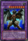 EvilHEROWildCyclone-DP06-IT-UR-1E