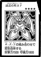 GammatheMagnetWarrior-JP-Manga-DM