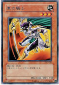 HayabusaKnight-DL3-JP-R
