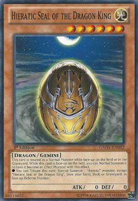 Hieratic Seal of the Dragon King GAOV