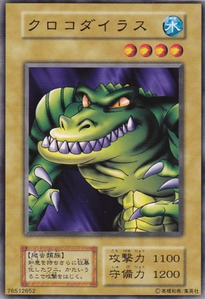 Krokodilus-B05-JP-C