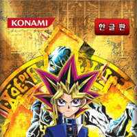 Banner Of Courage PGD-089 Yu-Gi-Oh Card Light Play