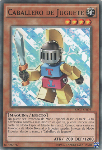 File:ToyKnight-SECE-SP-C-UE.png