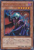 VampireLord-BE02-JP-UR