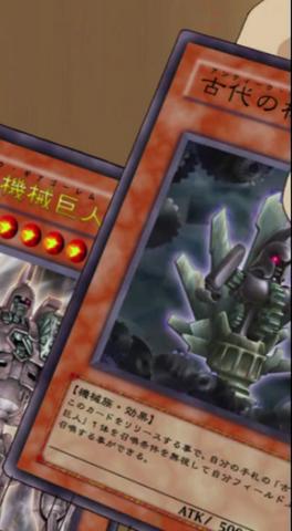 File:AncientGearStatue-JP-Anime-5D.png