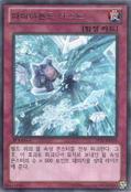 DiamondDust-DP15-KR-R-1E