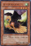 EagleEye-EE3-JP-C