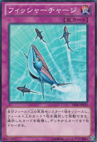 File:FishDepthCharge-DE03-JP-C.png