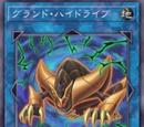 Grand Hydradrive
