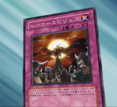 File:HeroSpirit-JP-Anime-GX.png