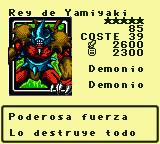 KingofYamimakai-DDS-SP-VG