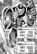 KungFuFighterUltimator-JP-Manga-DM-NC