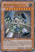 MachinaForce-PP02-KR-UR-1E