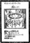MagiciansCircle-JP-Manga-MW