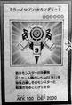 MirrorImagineSecondary9-JP-Manga-AV.png