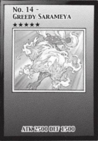 Number14GreedySarameya-EN-Manga-ZX