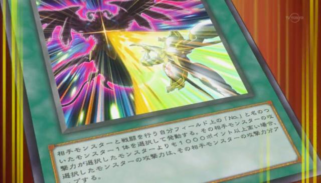 File:NumbersImpact-JP-Anime-ZX.png