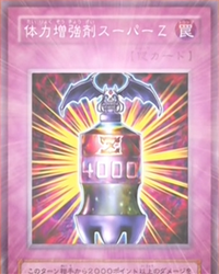 NutrientZ-JP-Anime-DM