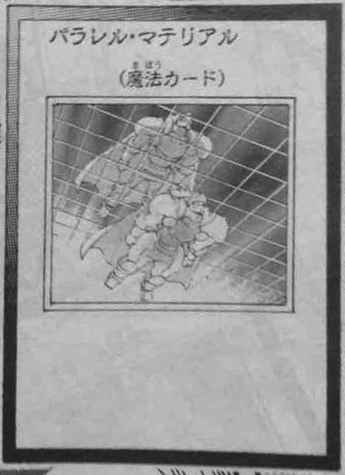 File:ParallelMaterial-JP-Manga-ZX.png