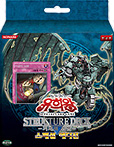 Structure Deck: Machine Re-Volt Special Edition
