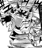 Shreddder-JP-Manga-DZ-NC