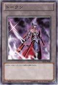 Token-PR02-JP-C-EmissaryofDarkness