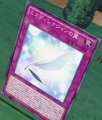 WingsofMisdirection-JP-Anime-AV