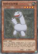 DinoSewing-CROS-KR-C-UE