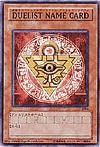 File:DuelistNameCard-2004-JP-OP.png