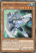 ElementalHEROBubbleman-SDHS-PT-C-1E