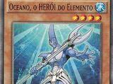 Elemental HERO Ocean