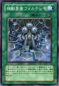 FortissimotheMobileFortress-JP-Anime-5D