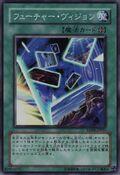 FutureVisions-ANPR-JP-SR