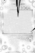 GenesisOmegaDragon-EN-Manga-AV-2