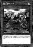 GravediggersTrapHole-JP-Manga-OS