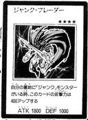 JunkBlader-JP-Manga-5D