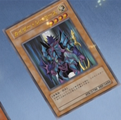 KaiserSeaHorse-JP-Anime-GX