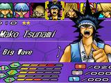 Mako Tsunami (World Championship)