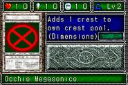 MegasonicEye-DDM-IT-VG