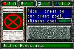 File:MegasonicEye-DDM-IT-VG.png