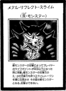 MetalReflectSlime-JP-Manga-DM