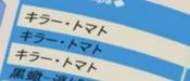 MysticTomato-JP-Anime-AV-Name