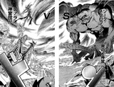 Priests, Atem and Zorc Necrophades' ka battle (manga)