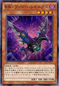 RaidraptorFuzzyLanius-JP-Anime-AV